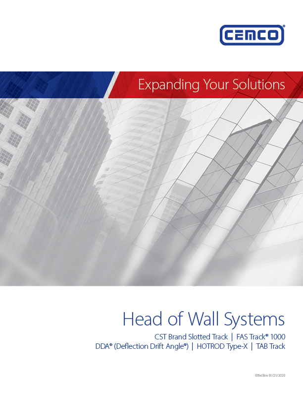 HOW Systems Catalog Cover